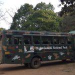 Kabini Nagarhole Safari Timings | Kabini Forest Safari Booking