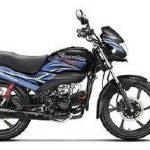 Hero Passion Pro 110 Price in India