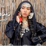 كلمات اغنية البصمة منفردة زيزي عادل